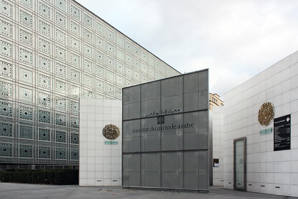 パリで最も魅力的な建築の一つ「アラブ世界研究所」