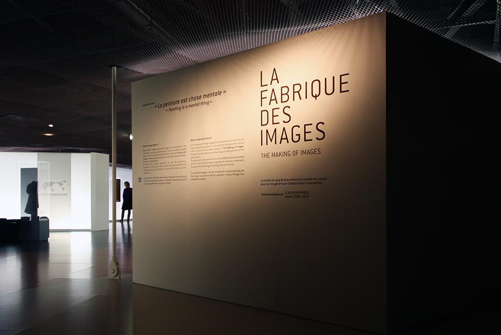 企画展「LA FABRIQUE DES IMAGES」