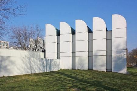 モダンデザインの原点、ベルリン「バウハウス アーカイブ」