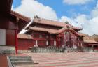 14世紀に創建された琉球建築の傑作「首里城」