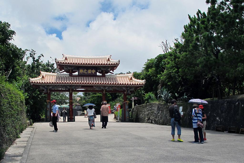 首里城外の楼門のひとつ守礼門