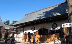 吉田松陰を祀る世田谷「松陰神社」