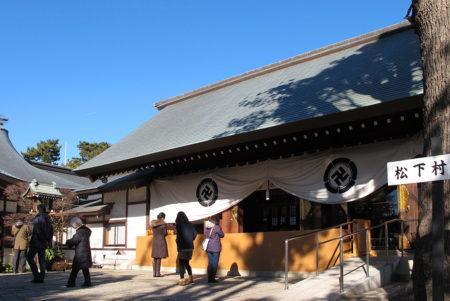 初詣は吉田松陰を祀る世田谷若林の「松陰神社」