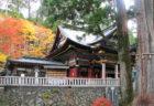 神々しい雰囲気と歴史に包まれた「三峯神社」