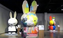 ミッフィーの誕生60周年記念展が開催!「横浜赤レンガ倉庫」