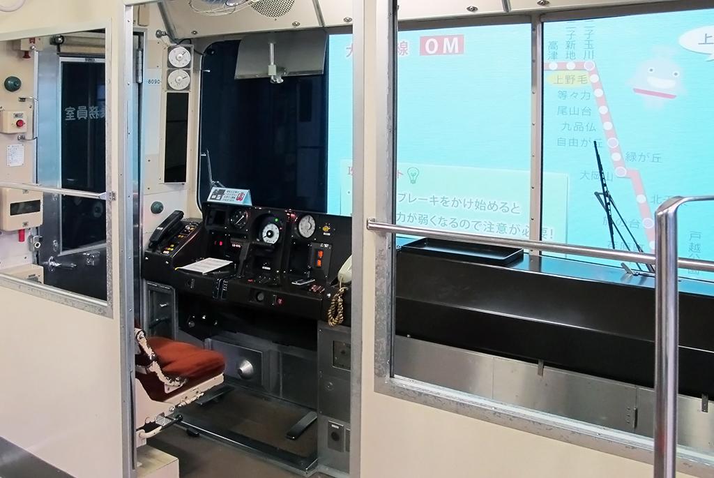 人気の「8090系運転シミュレーター」