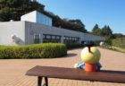 優しく夢を伝える「川崎市 藤子・F・不二雄ミュージアム」