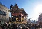 豪華絢爛な屋台・笠鉾と冬の花火が秩父路を彩る「秩父夜祭」
