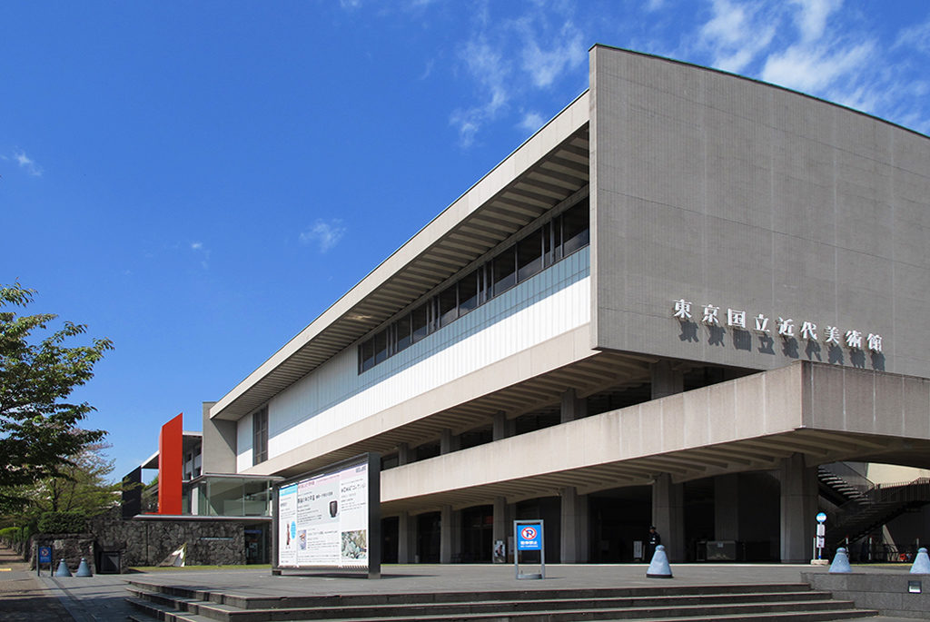 日本初のマルセル・ブロイヤー家具展「東京国立近代美術館」
