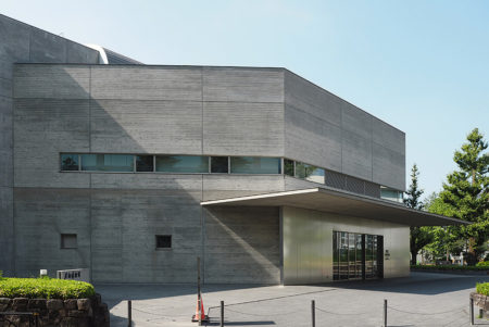 日本刀の魅力に迫る槇文彦設計の「刀剣博物館」