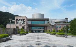 地球の歴史を学ぶ「神奈川県立 生命の星・地球博物館」